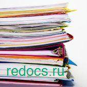 Сканирование сшитых документов и книг